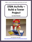 STEM Activity - Build a Tower