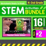 STEM Activity Challenges 16 Pack #2 {K - 2nd Grade}