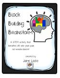 STEM Block Building Brainstorm