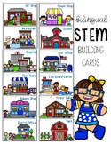 STEM Building Cards