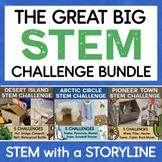 Great Big Bundle of STEM Challenges - 15 Themed STEM Activities