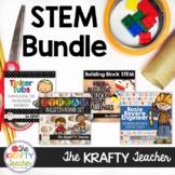 STEM Bundle | Back to School