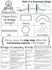 STEM Challenge Reference Sheet - Bridges - Use with ANY ST
