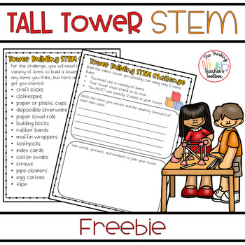 STEM At Home Challenge Tower Freebie