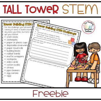 STEM At Home Challenge Tower Freebie