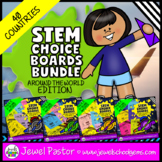 STEM Choice Boards BUNDLE for Pre-K, K and 1st Grade (Arou