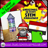 STEM Christmas Around the World Egypt (Christmas STEM Challenge)
