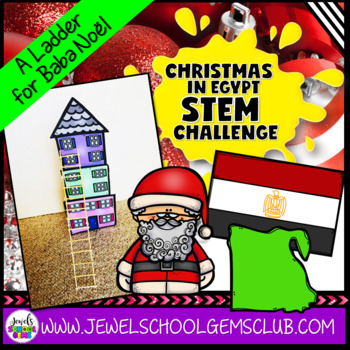 December STEM Christmas Around the World Egypt (Christmas STEM Challenge)