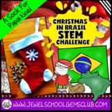 December STEM Christmas Around the World Brazil (Christmas STEM Challenge)