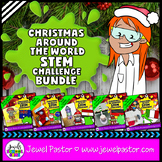 Christmas Around the World STEM Activities BUNDLE (December STEM Projects)