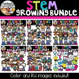 STEM Clipart Growing Bundle (STEM Clipart)