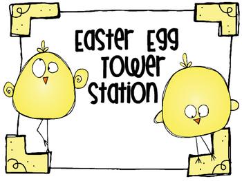 STEM Easter Station Freebie