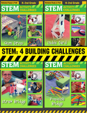 STEM Engineering: 4 Activities {Kindergarten, 1st and 2nd Grades}