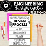 STEM STEAM Engineering Design Cycle FLIP BOOK TEMPLATE - P