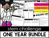 STEM One Year BUNDLE 60 Challenges