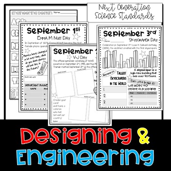 STEM Everyday is a Holiday: September