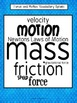 STEM: Inquiry Based Unit *FORCE & MOTION* Vocabulary*Study Guide*Game*Test