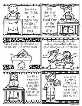 STEM Praise Notes (for any STEM activity)