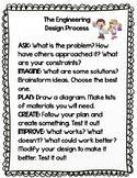 STEM Process Handout