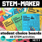 STEM MakerSpace Choice Boards SET 1  Independent Work Packets