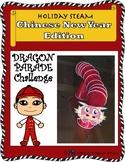 STEM STEAM Challenge: Chinese New Year Dragon Parade