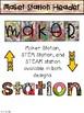 STEM/ STEAM/ Maker Station Bulletin Board Set- Supplies/ Materials Edition