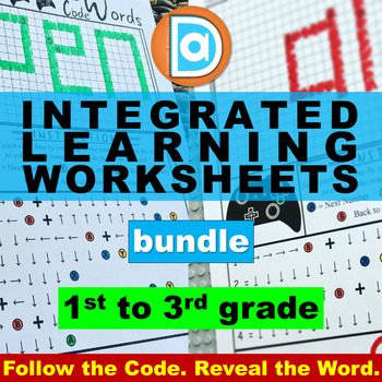 Integrated Learning Worksheets Bundle for First - Third Grade | Math, Tech & ELA