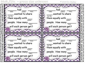 Student Created Multiplication and Division Cards - Set 2