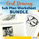 SUB PLAN BUNDLE- Grid Drawing Package#'s 1,2, & 3