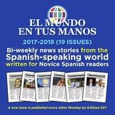 SUBSCRIPTION: Bi-weekly news summaries for Spanish student