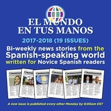 SUBSCRIPTION: Bi-weekly news summaries for Spanish students 2017-2018