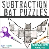 SUBTRACTION Bat Puzzle - There Was an Old Lady Who Swallowed a Bat Math Activity