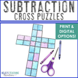 SUBTRACTION Cross Puzzles | Great for a Religious or Christian Bulletin Board!