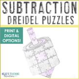 SUBTRACTION Dreidel Puzzles | Hanukkah Centers | FUN December Math Activities