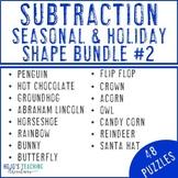 SUBTRACTION Holiday & Seasonal Math Centers: Halloween Worksheet Alternatives
