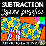 SUBTRACTION GAME FIRST GRADE (END OF THE YEAR ACTIVITY 1ST GRADE)