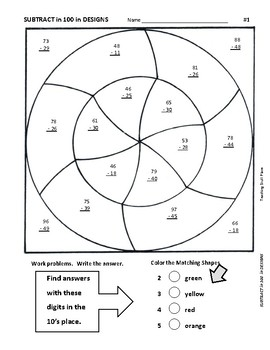 SUBTRACTION Problems | Color by Number Geometric Design Worksheets | MATH Gr. 2