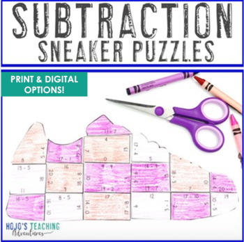 SUBTRACTION Sneaker Math Puzzles | Sports Theme Classroom Supplement Activity