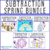SUBTRACTION Spring Math Centers | FUN Games, Activities, or Stations