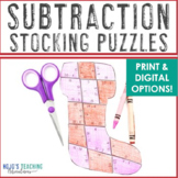 SUBTRACTION Stocking Puzzles - Christmas Math Craftivity for Bulletin Boards