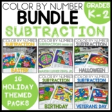 SUBTRACTION WITHIN 20 COLOR BY NUMBER Worksheets Holiday Themed