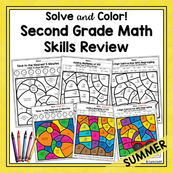 SUMMER 2nd Grade Math Skills Color by Code by Carla Hoff   TpT