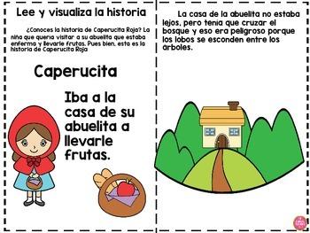 SUMMER ACTIVITIES IN SPANISH