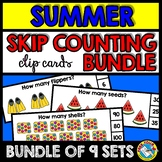 SUMMER SKIP COUNTING BY 2, 5, AND 10) END OF THE YEAR ACTIVITY MATH KINDERGARTEN