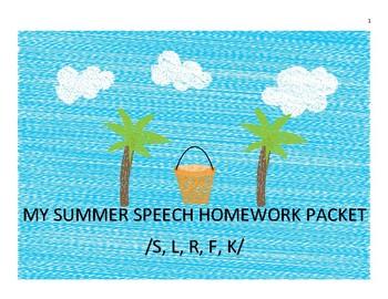 SUMMER ARTICULATION PACKET SPEECH THERAPY HOMEWORK