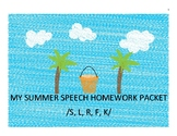 SUMMER ARTICULATION PACKET SPEECH THERAPY HOMEWORK