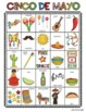 SUMMER BINGO Game End of the Year {25 Different Bingo Cards}