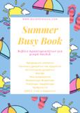 SUMMER BUSY BOOK