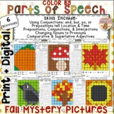 FALL Color by Parts of Speech Grammar Mystery Pictures wit