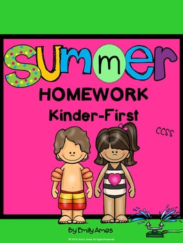 Summer Packet: Kinder-First Homework (Differentiated Common Core)